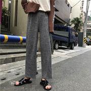 パンツ 女 秋服 新しいデザイン 韓国風 ルース ニッティング ストレート ロングパンツ