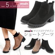 【2018秋冬新作】5cm ヒール サイドゴア ショートブーツ(304-2)