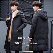 メンズ ダウンコート中綿 ダウンジャケット 厚手 カジュアル  通勤 学生 秋冬用 防寒 紳士用 大きいサイズ
