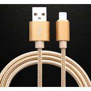 USBケーブル スマホ 急速充電対応 高品質 充電ケーブル