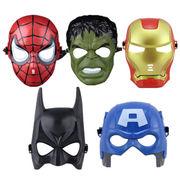 化粧仮装舞踏会 ハロウィン パーティー仮面 マスク プラスチック製 5種類