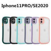 2020 iPhone11 11Pro 11Pro Max iphoneケース8 iphoneケースX iPhone7