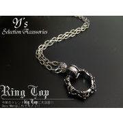 【大人気♪激売れ】◆ブラックシルバーリングトップ ネックレス★HM-5