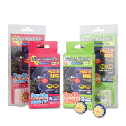 ノーズマスクピットスーパー  PM2.5・花粉対策や鼻水対策