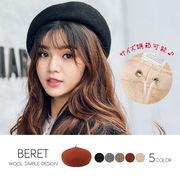 【WINTER SALE】【帽子】全5色!ウール100%!!崩れにくいデザインベレー帽[kgd1110]