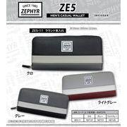 「財布」ゼファー ZE5シリーズ ラウンド束入れ
