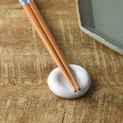 【処分品】丸くぼみ シンプル箸置き 白[特価のためB級品込み][美濃焼]