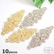 10個 横長 透かしパーツ (ゴールド/ニッケルシルバー)