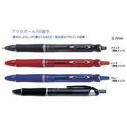 パイロット 油性ボールペン アクロボール150(0.7細字) BAB-15F