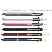 パイロット 2色油性ボールペン+シャープ 2+1アクロ ドライブ(0.7細字) BKHD-250R