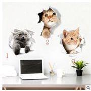 新作★DIY壁紙★3D 立体的な壁ステッカー★貼り