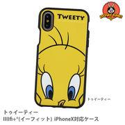 トゥイーティー IIIIfi+(R)(イーフィット) iPhoneX対応ケース TWT-13A