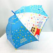 【雨傘】【ジュニア用】55cmクレヨンしんちゃんポップ柄ジャンプ傘