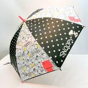【雨傘】【ジュニア用】55cmスヌーピーモノトーン柄ジャンプ傘