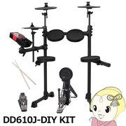 DD610J-DIY-KIT MEDELI 電子ドラム DD610J-DIY KIT