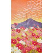 のれん 150cm丈 山中奈緒子「秋桜と富士」【日本製】コスモ 目隠し
