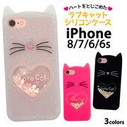 iPhone SE2(第二世代) アイフォン スマホケース iphoneケース ねこ モチーフ iPhone7 iPhone8 キャット