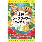 アメハマ 【新製品】150JKシークヮーサーキャンディ(75g×24袋)