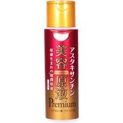 美容原液プレミアム 超潤化粧水HA アスタキサンチン 185mL