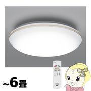 LEC-AH603PK 日立 LEDシーリングライト ~6畳