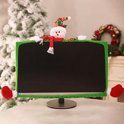 クリスマス イベント 行事 グッズ アイテム 装飾 飾り付け デコレーション モニターカバー