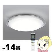LEC-AHS1410P 日立 LEDシーリングライト ~14畳