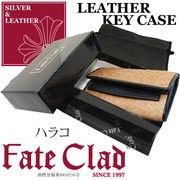 FateClad HARAKO レザーキーケース