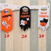 ハロウィン 装飾品 道具 カボチャの幽霊ドクロ猫  掛け物 ホテル マーケット お化けのシーンの装飾
