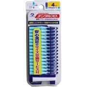 デンタルプロ 歯間ブラシ I字型 やや太タイプ サイズ4(M) 15本入