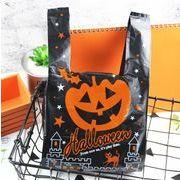黒 かぼちゃ ハロウィン ポッピン袋 ハンドバックパック