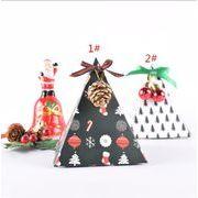 クリスマス お土産 包装 三角箱 クリスマス 折りたたみ紙 カラーボックス
