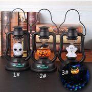 ハロウィン 装飾品 発声鬼 七彩灯 カボチャのネオン 小夜灯 鬼灯 幽霊灯