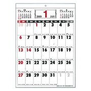 A3壁掛けカレンダー ベーシック縦