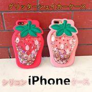 イチゴ柄アイフォン ケース 可愛い ラメ入り ソフトiPhone10ケース