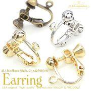 ★L&A original earring★特殊加工済★イヤリングパーツ★ハンドメイド用★ネジバネ玉ブラ★
