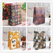 ハロウィン クリスマス 紙袋 ハンドバッグ お化けキャンディーの紙袋 贈り物 間食の紙袋