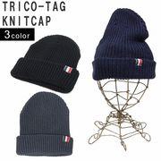 帽子 ニット帽 メンズ レディース ニット キャップ ワッチ リブニット トリコロール タグ キーズ Keys