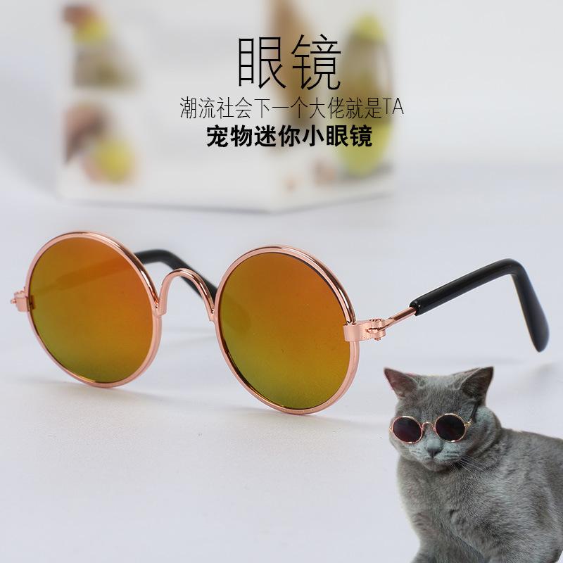 ペット ペット用品 サングラス ファッション 小物 犬 猫
