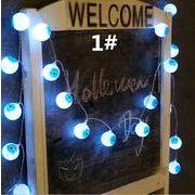ハロウィンランプ 目玉灯 フラッシュ イースターライト バッテリーLED 祝日の装飾品