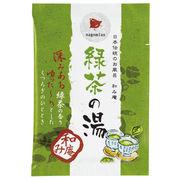入浴剤 和み庵 緑茶の湯 /日本製