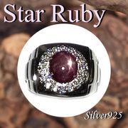 大きいサイズ / 09-55-4  ◆ Silver925 シルバー リング スター ルビー 21号