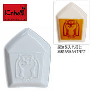 柴犬醤油皿 ハウス(1個箱入)