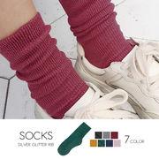 【即納】【小物】全7色!シルバーラメリブソックス靴下 [lag0101]