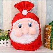 クリスマス 装飾をする 用品 老人のリュック ギフト袋 高級金糸のプレゼント お菓子の袋