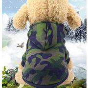 2018年新作★素敵なペット服★可愛い秋冬犬服★迷彩柄Tシャツ上着★帽子付き愛犬大変身★XS-2XL