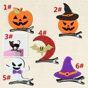ハロウィン 装飾品 道具 子供 頭の飾り 首の箍 ヘアピン コウモリの頭飾り かぼちゃの幽霊 黒猫のヘアピン