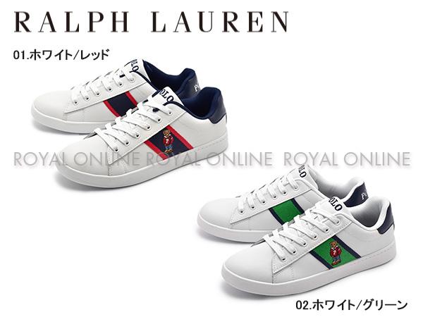 【ポロ ラルフローレン】 QUILTON BEAR スニーカー 靴 全2色 レディース&ジュニア