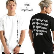半袖Tシャツ メンズ レディース クルーネック ロゴT プリントT バックプリント 白 黒 K-1 武尊 コラボ服