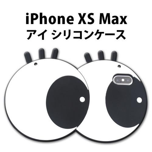 iPhone XS Max iPhoneXSMax iphone xsmax ケース アイフォン xsmax ケース かわいい 店舗 シリコン 人気