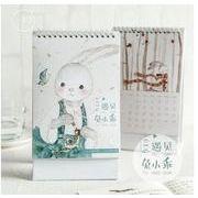 超可愛い★新年2019★仕事カレンダー★文具★うさぎカレンダー